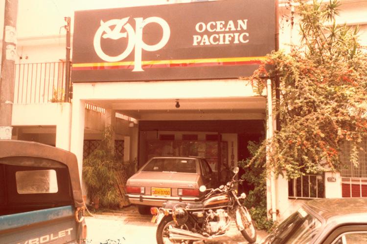 A primeira loja da OP, em frente ao ginásio do Ibrapuera